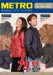 METRO - Нова колекция дрехи и обувки -  04.10. - 17.10.2012 г