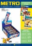 METRO - Хранителни стоки - 04.10. - 17.10.2012 г