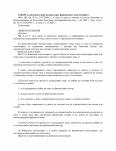 Закон за допълнителния надзор върху финансови конгломерати