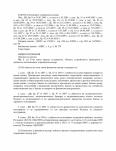 Закон за Комисията за финансов надзор