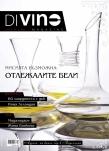 DiVino magazine - брой 4