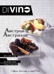 DiVino magazine 06