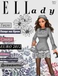 ELLady