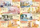 Каталог детско обзавеждане от Мебели Нипес - брошура 2