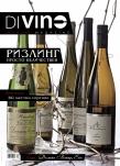 DiVino Magazine 10