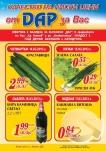 Магазини Дар - 14.03 -27.03.2013 -  Специални прдложения