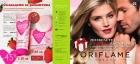 Oriflame каталог - 16.01 - 05.02.2012