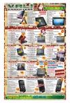 VALI Computers -   25.11.2011 - 05.01.2012