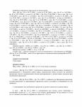 Закон за публично предлагане на ценни книжа
