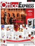 Офис Експрес - до 30 април 2013