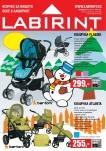 Лабиринт - Всичко за вашето бебе